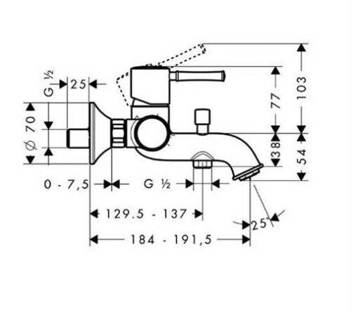 Сместитель для ванны, однорычажный HANSGROHE Talis Classic (14140000)