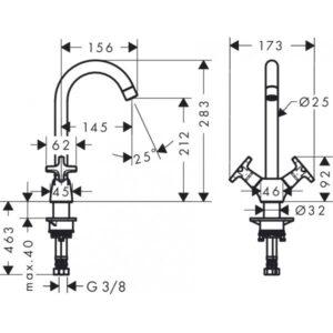 Смеситель для кухни, двухвентильный HANSGROHE Logis Classic (71285000)