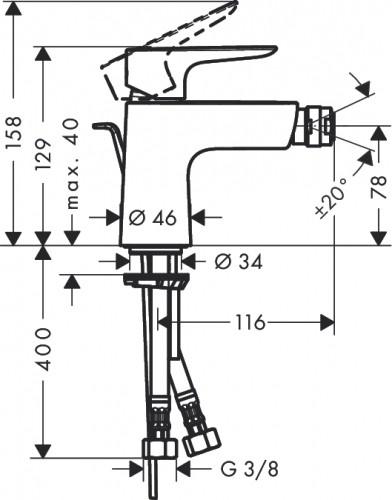 Смеситель для биде, однорычажный HANSGROHE Talis E (71720000)