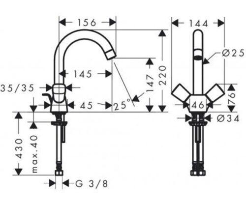 Смеситель для раковины двухвентильный HANSGROHE Logis (71222000)
