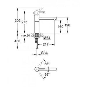 Смеситель для кухни Grohe Essence (суперсталь) (32105DC0)