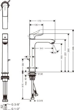 Смеситель для раковины однорычажный HANSGROHE Metris 200 (31183000)