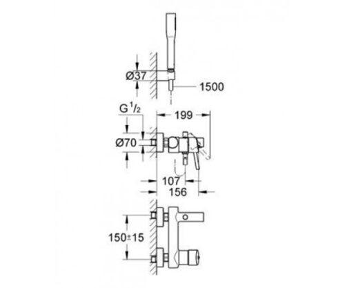 Смеситель для ванны с душ. комп. Grohe Concetto New (32212001)