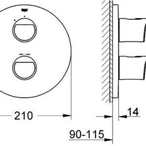 Термостат для душа Grohtherm 2000 NEW (19354001)