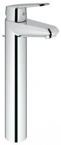 Смеситель для умывальника-чаши Grohe Eurodisc Cosmopolitan (23055002)