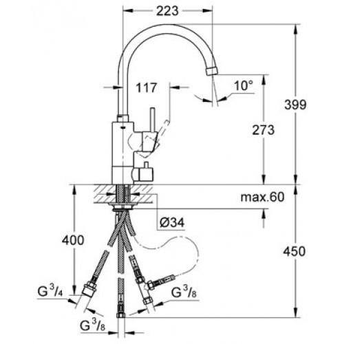 Смеситель для кухни с переключателем Grohe Concetto (32666000)