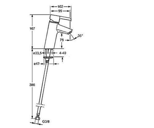 Смеситель для раковины Hansa PINTO XL (без д/к) (45022203)