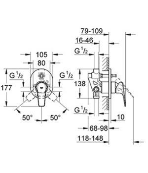 Смеситель для ванны встроенный Grohe BauFlow (29045000)