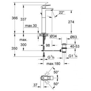 Смеситель для умывальника-чаши Grohe Eurocube (23136000)