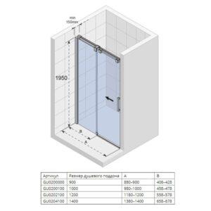 Душевая дверь в нишу Riho SZ OCEAN GU0202100