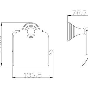 Держатель для туалетной бумаги Rav Slezak Morava MKA0400SM с крышкой бронза