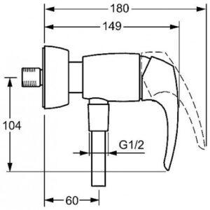 Смеситель для душу Hansa DISC (01680174)