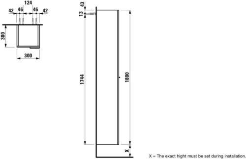 Шкаф подвесной высокий Laufen Kartell By Серый H4081510336341