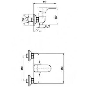 Змішувач для душа Rav Slezak Yukon білий YU180.5CB