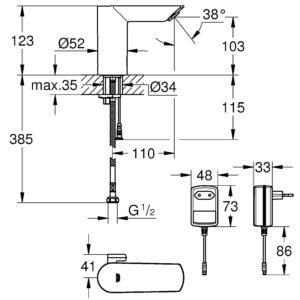 Сенсорний смеситель для уывальника GROHE BAU COSMOPOLITAN 36453000